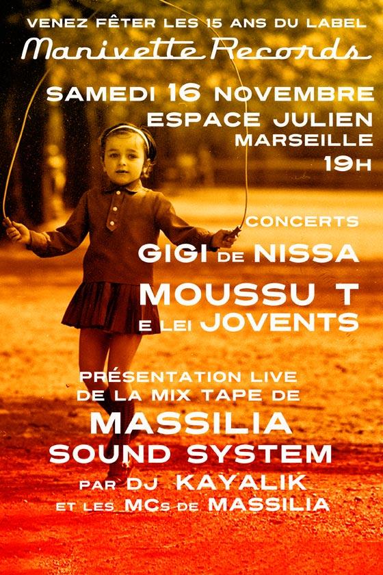 Affiche Manivette Records